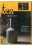 Tea‧茶雜誌201604