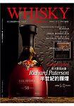 WHISKY威士忌國際中文版201704