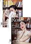 Rose風格誌春季號2017第8期