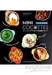 mini cocotte迷你烤盅手作巴黎風味小菜與甜點附迷你烤盅