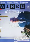 WIRED Vol.12