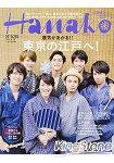 Hanako 8月28日/2014封面人物:關西八人組