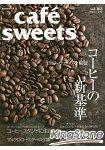 cafe -sweets 咖啡廳甜點 Vol.163