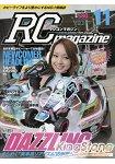 RC magazine  11月號2014