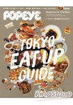 CITY BOY東京指南-TOKYO EAT-UP GUIDE