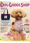 DOG GOODS SHOP Vol.23附CRYSTAL BALL狗頭迷你散步托特包