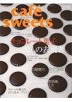 cafe -sweets 咖啡廳甜點 Vol.166