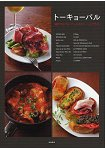 東京酒吧料理菜單設計