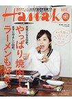 Hanako 2月26日/2015