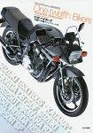 1/12 Bikers-Model Graphix ARCHIVES 市售機車篇