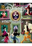 Disney FAN 10月號2015附海報.月曆卡