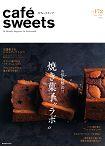 cafe -sweets  咖啡廳甜點 Vol.172