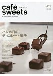 cafe -sweets 咖啡廳甜點 Vol.173