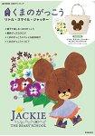 小熊學校微笑傑琪繪本MOOK附傑琪毛茸茸臉型立體圖案托特包