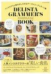 DELISTA GRAMMER -Instagram 流行美味餐桌食譜