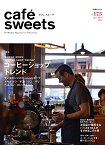 cafe -sweets  咖啡廳甜點 Vol.175