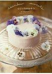 彩虹系甜點-不使用蛋類.乳製品的自然風點心