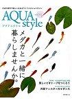 水族生活 Vol.5