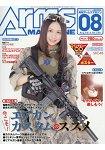 ARMS MAGAZINE 8月號2016附古&#30033奈和大型海報