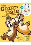 Chip`n`Dale 奇奇與蒂蒂粉絲書附托特包.零錢包掛飾