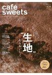 cafe -sweets  咖啡廳甜點 Vol.178