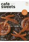 cafe -sweets  咖啡廳甜點 Vol.179