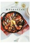 SHIORI的各國旅行私房料理