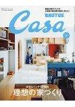 Casa BRUTUS  2月號2017