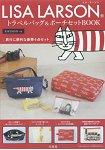 LISA LARSON 人氣MIKEY貓圖騰旅行輕便背包與小物包組特刊附輕便背包與小物包組