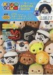 DisneyTSUM TSUM 迪士尼消消樂-星際大戰系列特刊附全明星小物包.R2-D2迷你小物包