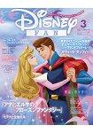 Disney FAN 3月號2017附明信片.年曆.海報