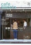cafe -sweets  咖啡廳甜點 Vol.180