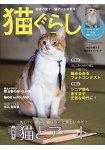 貓咪生活 6月號2017附小貓特製明信片