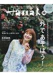 Hanako 5月25日/2017