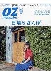 OZ magazine 6月號2017