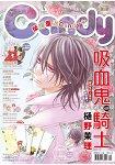 CANDY-月刊201602