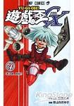 遊戲王GX Vol.4