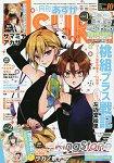 Asuka 10月號2014附海報