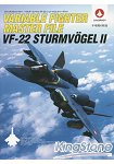 VARIABLE FIGHTER MASTER FILE-VF-22 STURMVOGEL II-U.N.SPACY不可視的怪鳥
