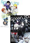 別冊 spoon.2Di Vol.59附東京&#x55B0種/K/飆速宅男/Free!海報