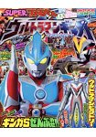 超級電視君×超人力霸王銀河S繪本附 King Joe Ultraman人偶