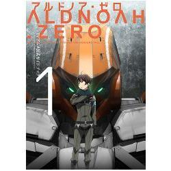 アルドノア.ゼロTVアニメ公式ガイドブック1