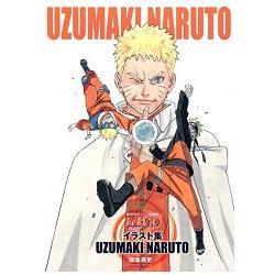 NARUTO-ナルト-イラスト集UZUMAKI NARUTO