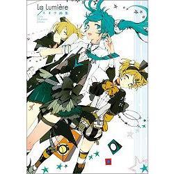 La Lumiere:スオウ画集
