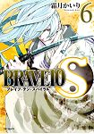 BRAVE10S~真田十勇士 Vol.6