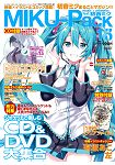 MIKU-Pack music&artworks feat.初音未來 Vol.13附初音1925文件夾.CD