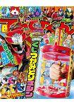 電視英雄雜誌 8月號2015附手裏劍戰隊風扇旋轉抽籤機.海報