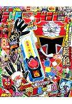 電視特攝英雄誌 8月號2015附忍忍者忍者一番刀玩水遊戲組.超人力霸王X變身組