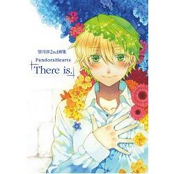 PandoraHearts「There is.」:望月淳2nd画集