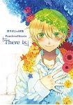 潘朵拉之心 Pandora Hearts~「There is.」望月淳畫集Vol.2